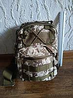be86f03f44cf Шлейка сумки в Украине. Сравнить цены, купить потребительские товары ...
