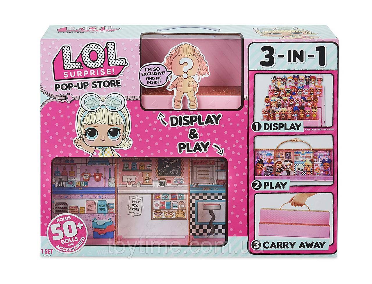 L.O.L. Подиум / L.O.L. Surprise! Pop-Up Store