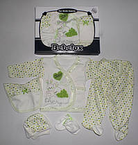 Подарочный набор для новорожденных 5 предметов. Размер 0-3 мес.