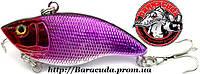 Воблер Раттлин ZUOFILY тонущий фиолетовый 55 мм