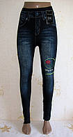 Джеггинсы лосины с вышивкой Цветок 44-52 размер