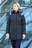 Куртка молодежная М137, фото 2