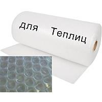 Плівка для теплиць Оазис Т200 - 1,5 м × 50 м