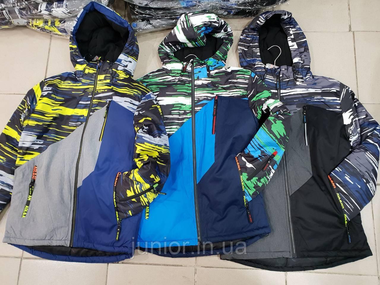 74ca2a769515 Лыжные термокуртки для мальчиков оптом (140-170р).Зима.  продажа ...