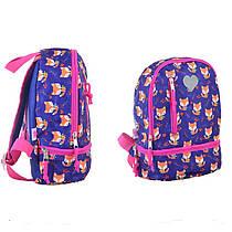 Дошкільний рюкзак YES Kids 22х27х12 см 7 л для дівчаток K-21 Fox 555315