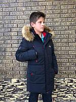 Удлиненная куртка пуховик зимняя для мальчика с капюшоном интернет магазин