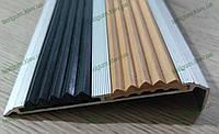 Алюминиевая угловая накладка двойная с резиновой вставкой коричневого цвета