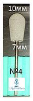 Шлифовщик силиконовый насадка фреза груша серая №4 для аппаратного педикюра и маникюра