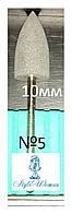 Шлифовщик силиконовый насадка фреза кукуруза серая №5 для аппаратного педикюра и маникюра