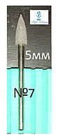 Шлифовщик силиконовый насадка фреза кукуруза серая №7 для аппаратного педикюра и маникюра