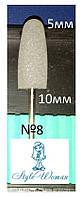 Шлифовщик силиконовый насадка фреза пуля серая №8 для аппаратного педикюра и маникюра