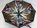 Зонт женский с двойной тканью и городами под куполом на 9 спиц, фото 2