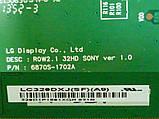 Плати від LED TV Sony KDL-32R433B поблочно, в комплекті (розбита матриця)., фото 4