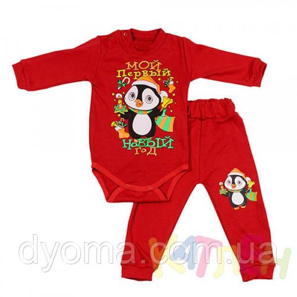 """Детский ясельный  новогодний комплект """"Пингвин"""" для новорожденных"""