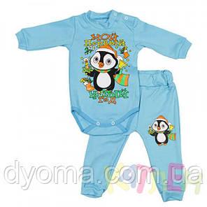 """Детский ясельный  новогодний комплект """"Пингвин"""" для новорожденных, фото 2"""