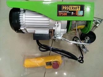 Подъемник электрический Procraft TP500  тельфер
