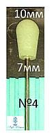 Шлифовщик силиконовый насадка фреза груша зеленая №4 для аппаратного педикюра и маникюра
