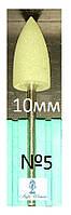 Шлифовщик силиконовый насадка фреза кукуруза зеленая №5 для аппаратного педикюра и маникюра