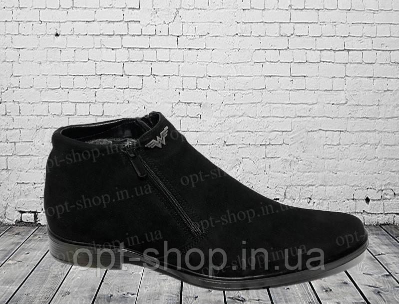 Классические мужские ботинки замша