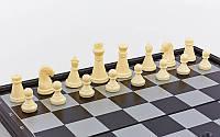 Шахматы дорожные магнитные р-р доски 25 х 25 см