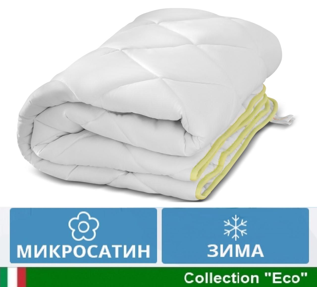 Одеяло EcoSilk Зима полуторное 155x215 MirSon 003