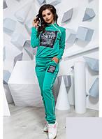 Спортивный женский костюм штаны с кофтой 816866