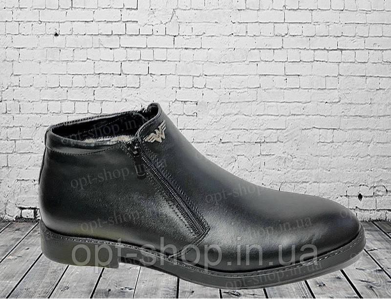 Ботинки мужские классические кожаные