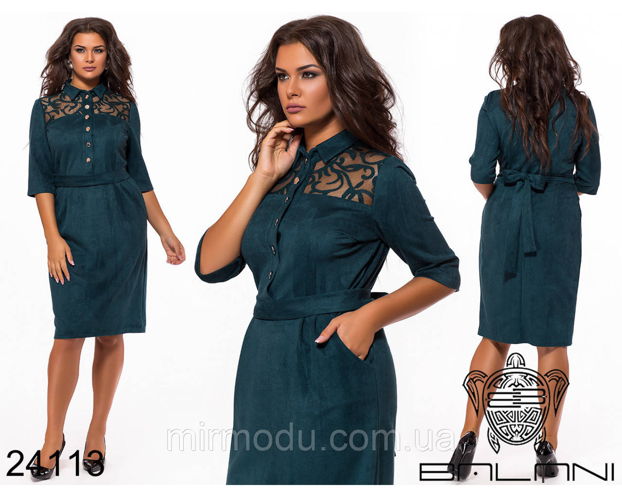Платье - 24113 с 50 по 54  размер (бн)