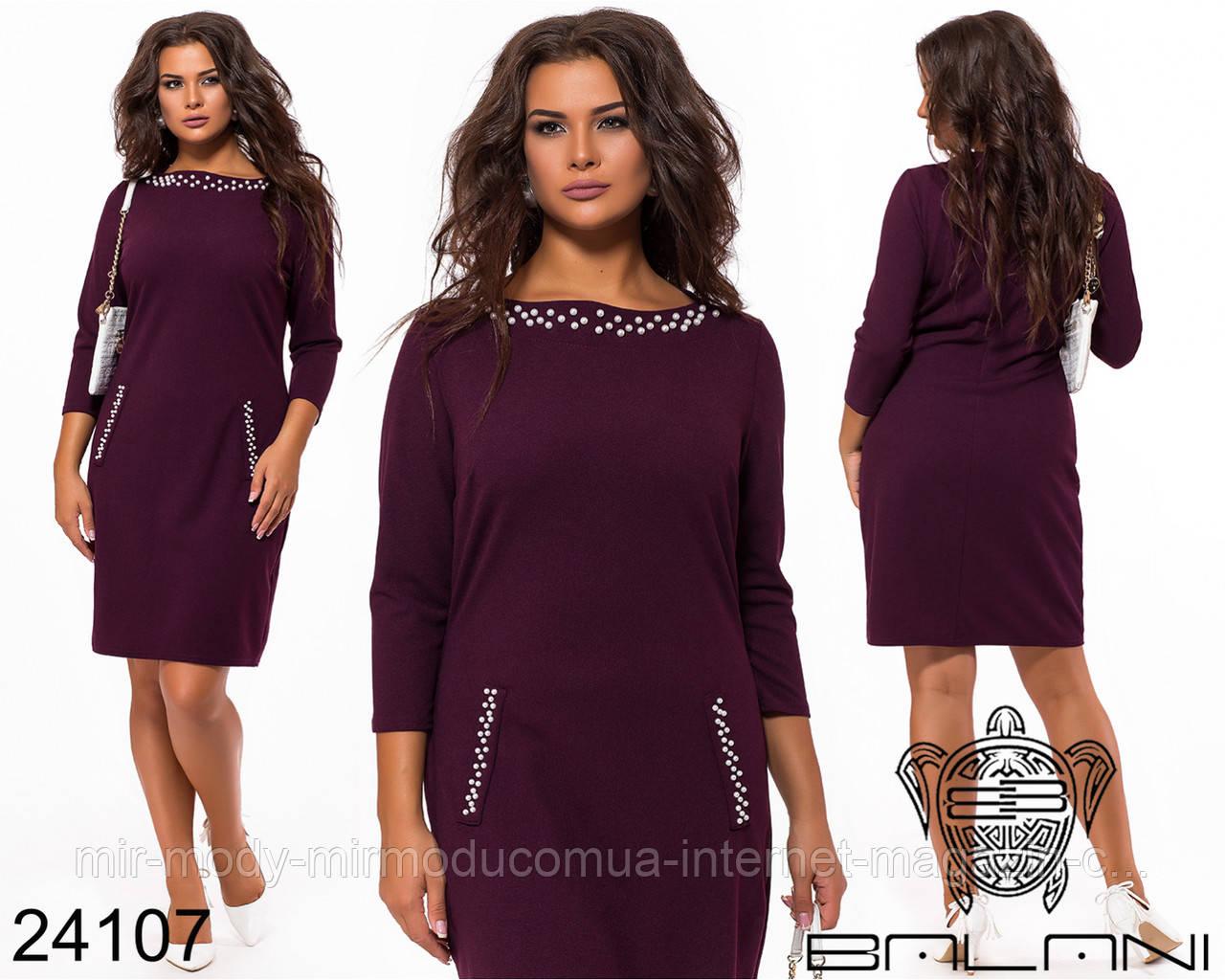 Платье - 24107 с 50 по 54  размер (бн)