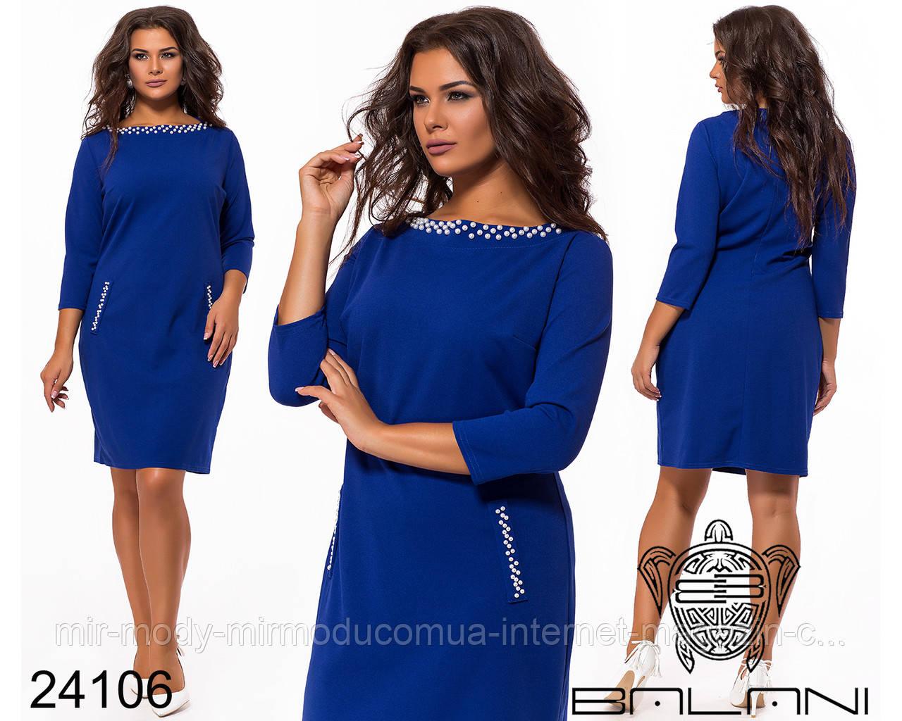 Платье - 24106 с 50 по 54  размер (бн)