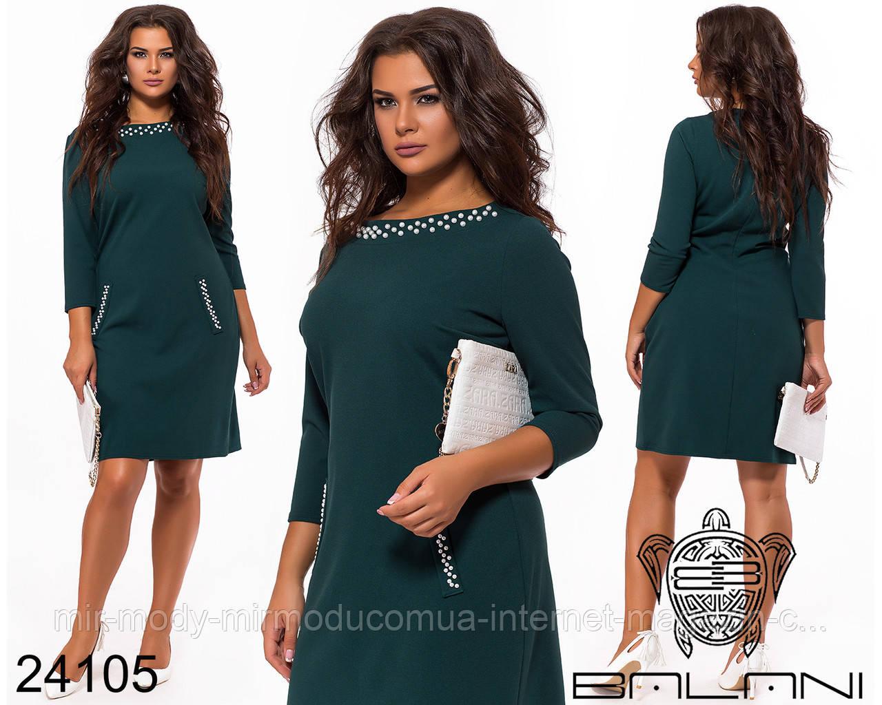Платье - 24105 с 50 по 54  размер (бн)