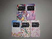 "Flip Cover универс.с окном La Fleur Daisy Field 4.8""-5.4"" (6)"