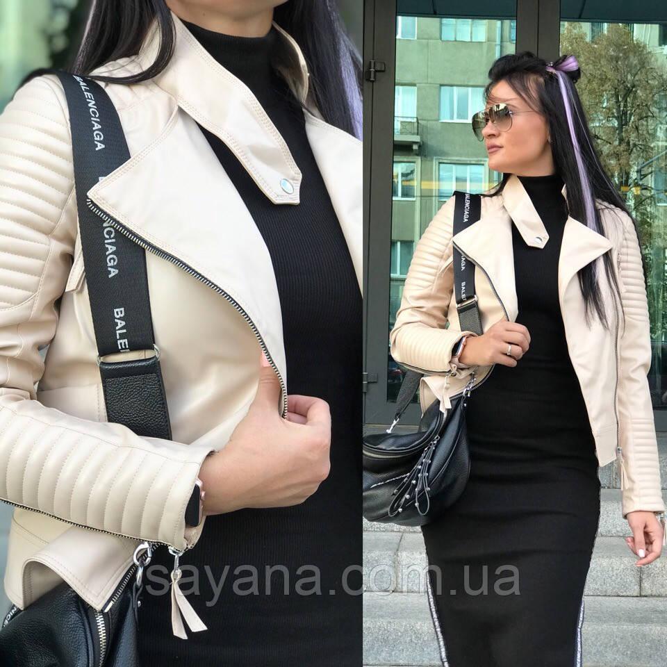 Женская стеганная куртка-косуха в расцветках. МА-3-0918