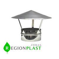 Зонт из нержавейки для дымохода AISI321 0,8мм