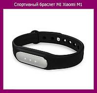 Спортивный браслет MI Xiaomi M1, фото 1