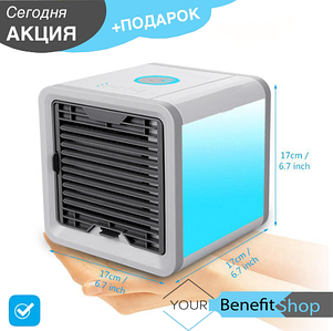 Переносной мини кондиционер Arctic Air Cooler арктика / Охладитель воздуха