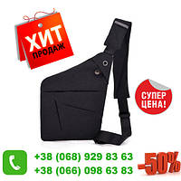 Мужская сумка мессенджер Cross Body 2 NEW черная