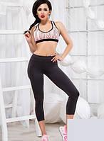 Спортивный серый с персиковым фитнес костюм 816947