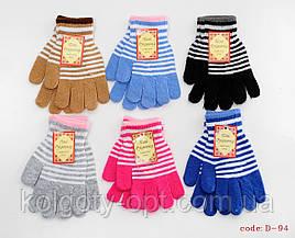 Перчатки для девочек подростковые (продаются только от 12 пар)