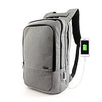 Городской рюкзак Mark Ryden Atomic Grey, фото 1