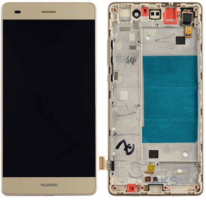 Дисплей для Huawei P8 Lite (ALE-L21) с тачскрином и рамкой золотистый Оригинал