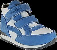 Кросівки ортопедичні високі унісекс. Блакитні з білим. 31-36р
