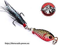Блесна ZUOFILY рыбка золотисто-красная 5.3 гр