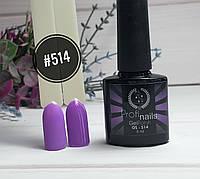 Гель лак каучуковый 15 мл Profi nails # 514.