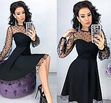 Женское платье клеш с верхом из сетки в горошек, фото 2