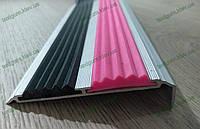 Алюминиевая угловая накладка двойная с резиновой вставкой розового цвета
