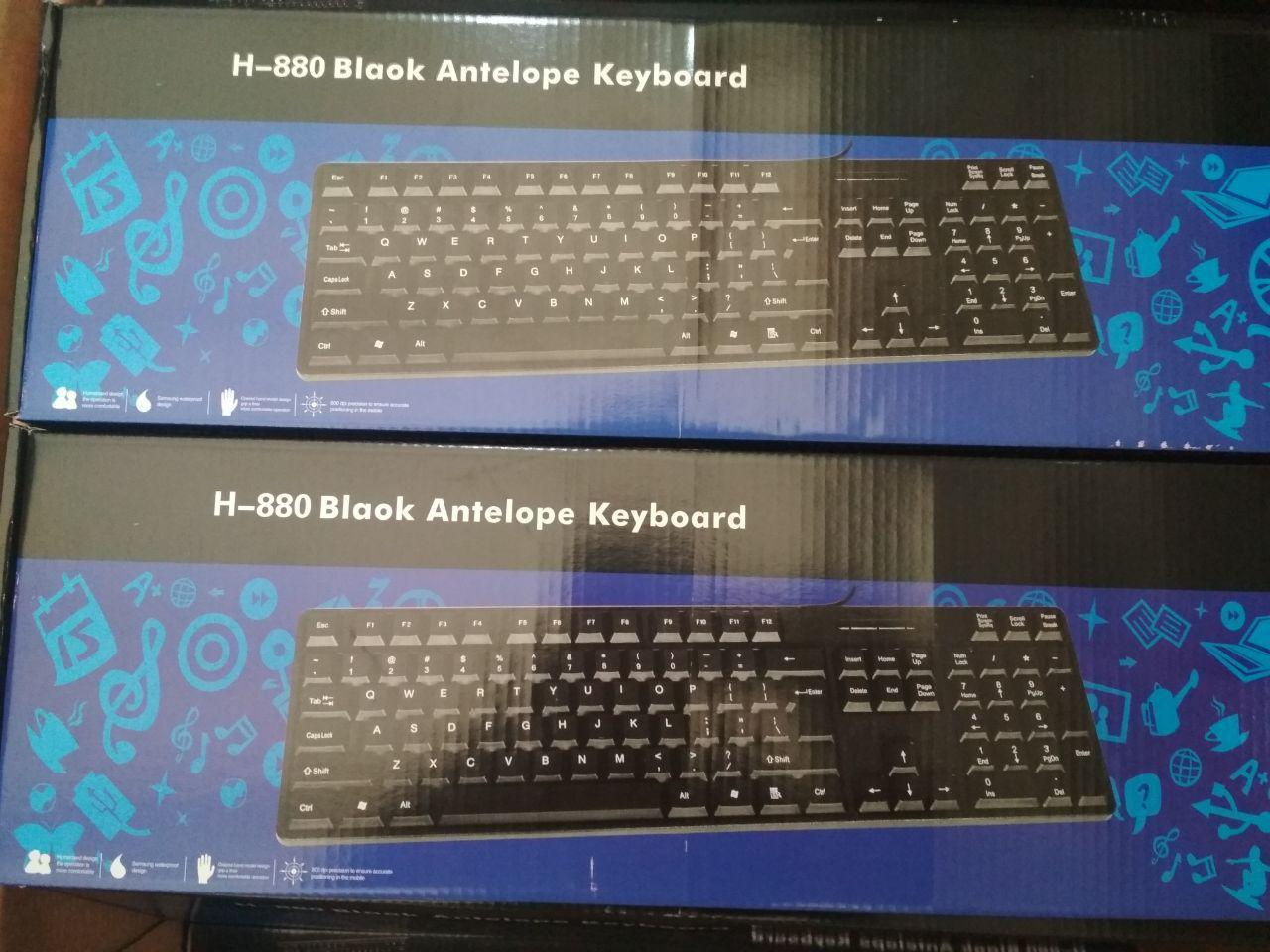 Проводная клавиатура H-880
