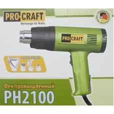 Фен промышленный Pro Craft PH2100