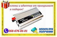 Инвертор 12v-220v 2500W, преобразователь напряжения