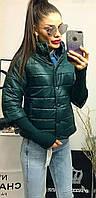Куртка женская с вязанным рукавом, фото 1